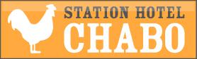 Station Hotel CHABO